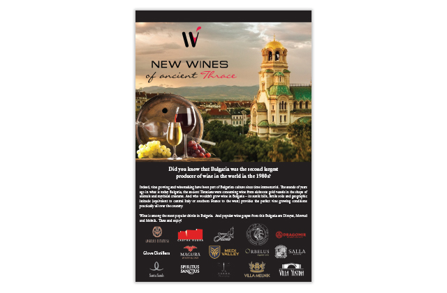 new wines of ancient thrace advertisement